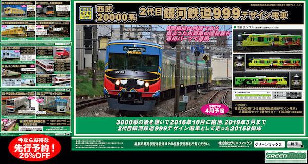 GM202011.jpg?1605085288148